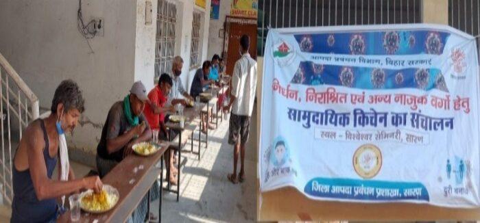 सामुदायिक किचन में गरीब, निराश्रित को मिल रहा भोजन