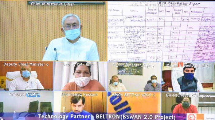 मुख्यमंत्री ने 10 जिलों के डेडिकेटेड कोविड-अस्पतालों का किया वर्चुअल निरीक्षण