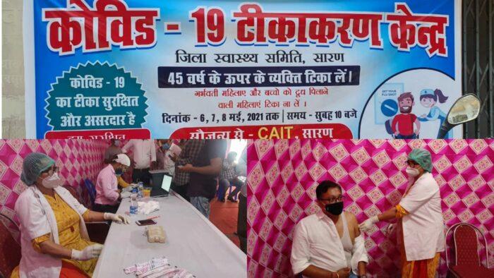 CAIT ने लगाया तीन दिवसीय टीकाकरण शिविर, लोगों में दिखा उत्साह