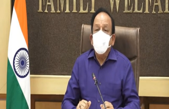 जुलाई के अंत तक भारत में उपलब्ध होंगी 51.6 करोड़ वैक्सीन की खुराक: डॉ. हर्षवर्धन